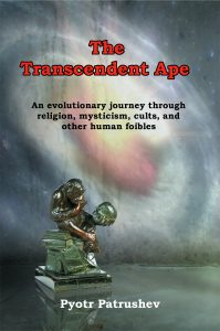 The Transcendent Ape by Pyotr Patrushev